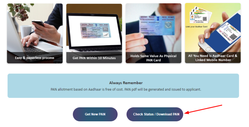 free pan card apply 5 steps  फ्री में पैन कार्ड कैसे